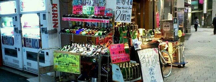 三矢酒店 is one of ひとり飲み.