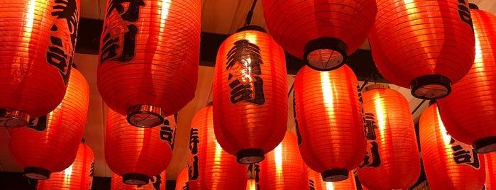 Cheu Noodle Bar Fishtown is one of Philadelphia.