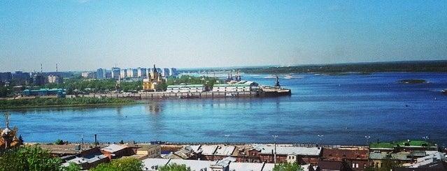 Nizhny Novgorod is one of Gespeicherte Orte von Яна.