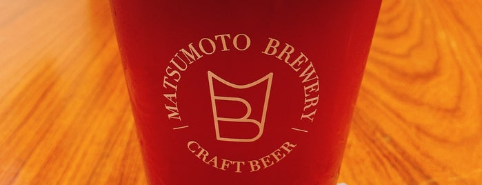 Matsumoto Brewery Taproom is one of Matsumoto Eats.