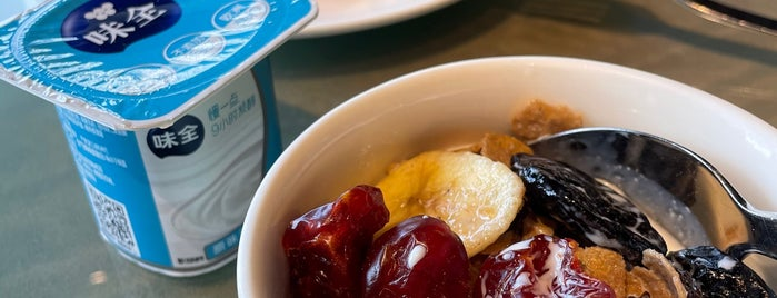 Aloft Guangzhou Tianhe is one of Paolaさんのお気に入りスポット.
