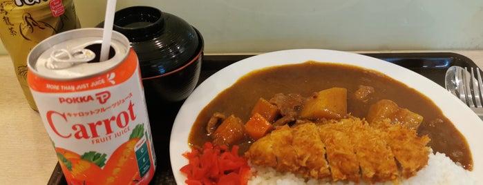 Rice (ไรซ์) ライス is one of Posti che sono piaciuti a Yodpha.