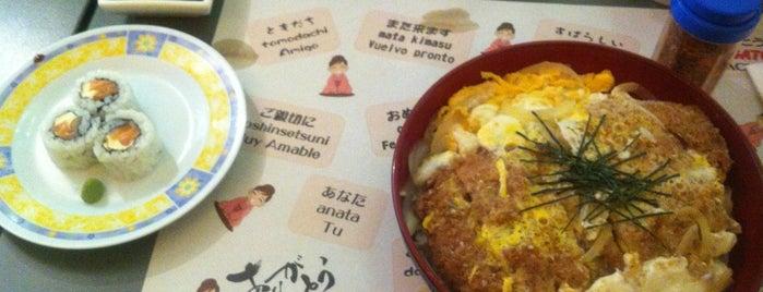 ARIGATO al sabor japonés is one of สถานที่ที่ Gina ถูกใจ.