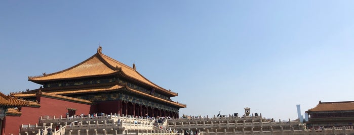 Hall of Supreme Harmony is one of Historic/Historical Sights.