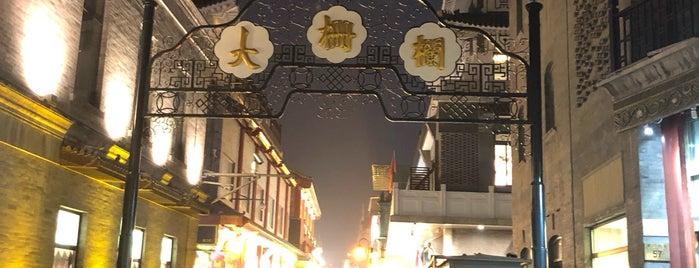 Dashilan Alley is one of Lugares favoritos de Marco.
