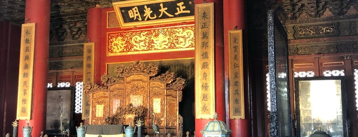 Palace of Heavenly Purity is one of Cina.
