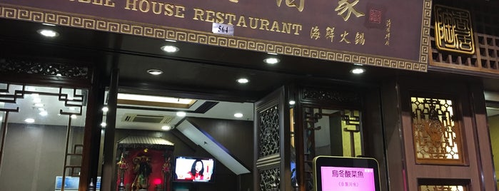 Noble House Restaurant is one of Calvin's Liked Places.