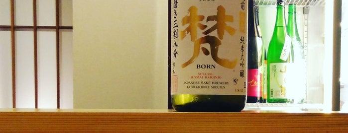 和とつま味 やまさん is one of 大人が行きたいうまい店2 福岡.