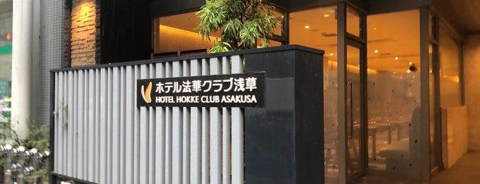 Hotel Hokke Club Asakusa is one of 冰淇淋 : понравившиеся места.