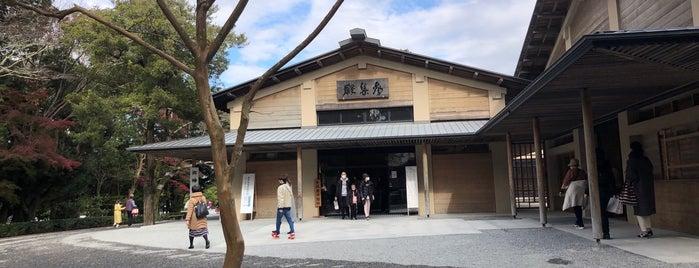 伊勢神宮 休憩所 is one of Lugares favoritos de Shigeo.