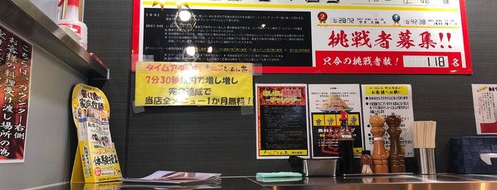 らーめん大 関大前店 is one of Locais curtidos por Hitoshi.