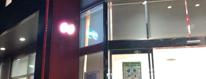 コープ岡本 is one of Locais curtidos por Hitoshi.