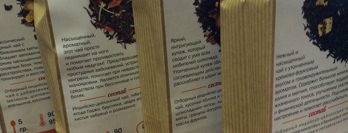 Cofeteria.ru is one of Gespeicherte Orte von Karenina.
