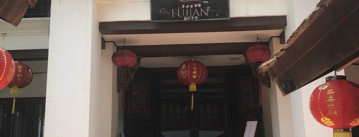 Fujian is one of Locais curtidos por Julius.