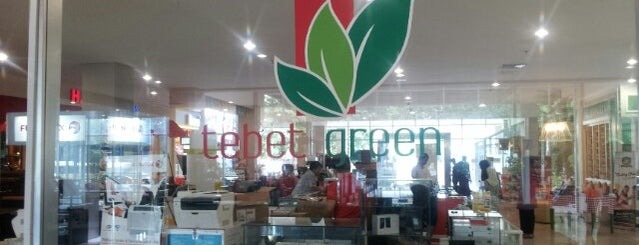 Tebet Green is one of Posti che sono piaciuti a Ardian.