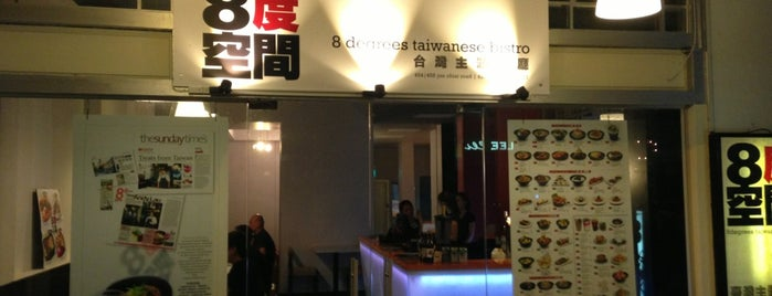 8 Degrees Taiwanese Bistro 八度空间 is one of Singapore Food.