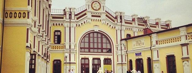 Залiзничний вокзал «Козятин-1» is one of Locais curtidos por Lenyla.