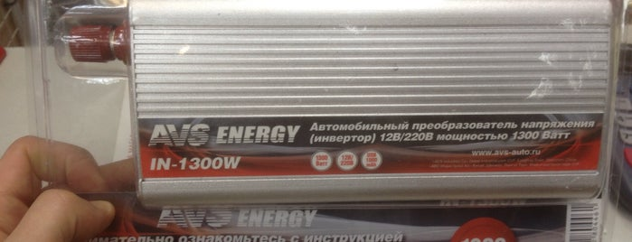 220 Вольт – электроинструменты is one of Ilija : понравившиеся места.