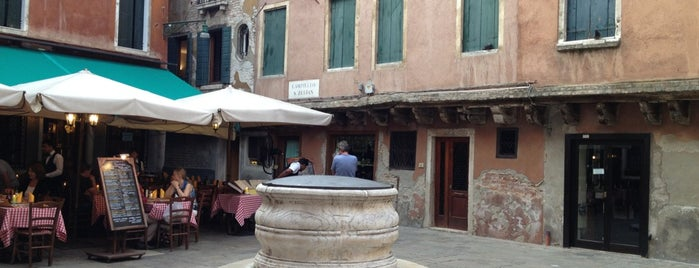 Campo San Zulian is one of Venice.