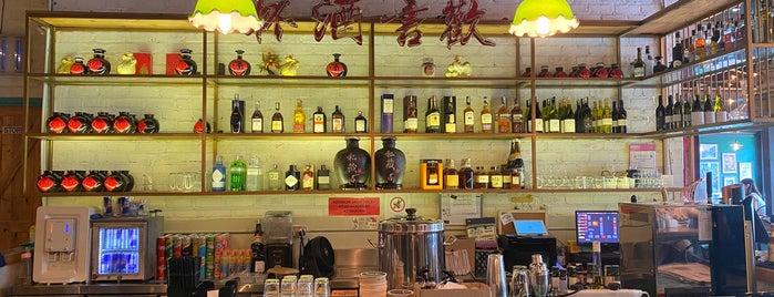 一楼餐吧 Yilo Restaurant & Bar is one of To explore.