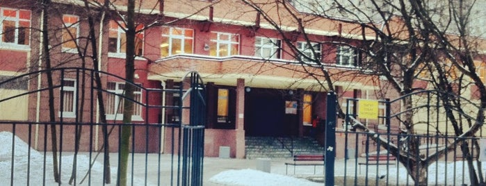 Гимназия № 52 is one of Aleksandra : понравившиеся места.