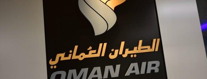 Oman Air Lounge is one of Locais salvos de Creig.