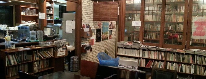 YRI CAFE is one of Seoul_Quietness.