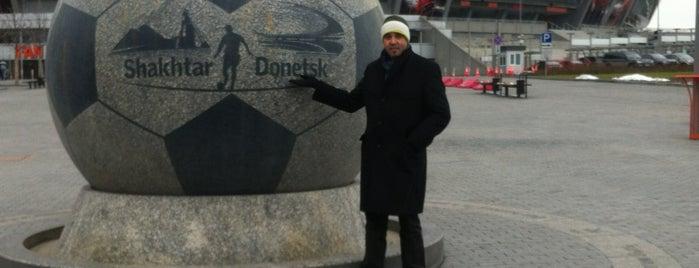 FC Shakhtar Museum is one of Gespeicherte Orte von Dmytro.
