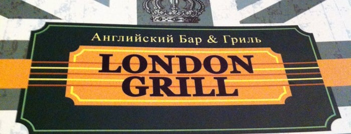 London Grill is one of Lugares favoritos de Ivan.
