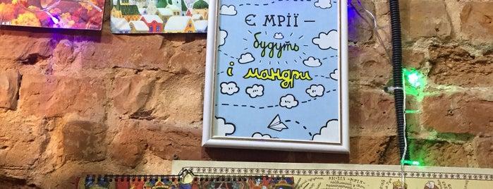 Книгарня Старого Лева is one of Львів.