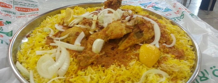 مطعم قلعة الأرز  Qila Of Rice is one of Lieux sauvegardés par Yazeed.
