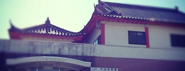 市川大門駅 is one of JR 고신에쓰지방역 (JR 甲信越地方の駅).