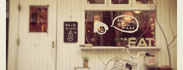 カフェ ロッタ is one of Itsuroさんの保存済みスポット.
