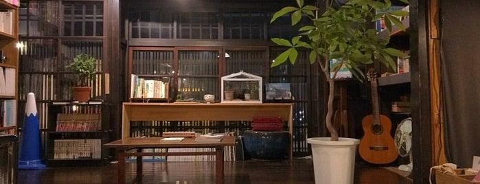 Kotoba no Haoto is one of Kyoto, Nara, Hiroshima.