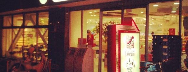 ナチュラルローソン&food kurkku 神宮外苑西店 is one of モリチャン 님이 좋아한 장소.