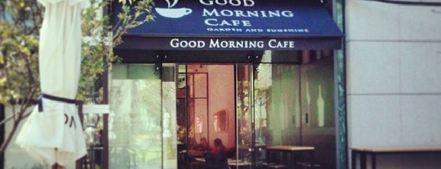 Good Morning Cafe is one of Lieux qui ont plu à Masahiro.