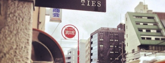 TIES is one of Oshiage - Asakusa.
