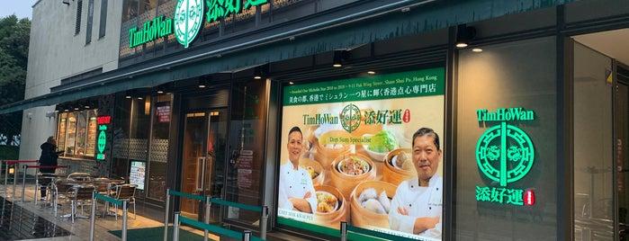 Tim Ho Wan is one of y.hori : понравившиеся места.