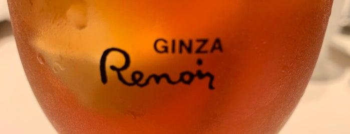 Cafe Renoir is one of Renoir.