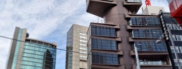 静岡新聞・静岡放送東京支社ビル is one of 気になる.