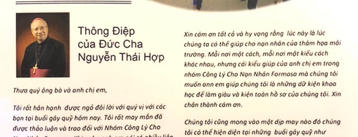 Thanh Thanh is one of Arlington.