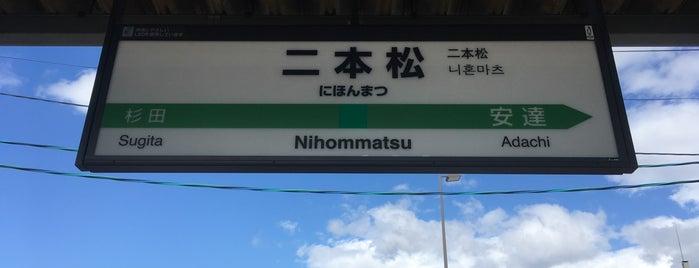 Nihonmatsu Station is one of Posti che sono piaciuti a Masahiro.