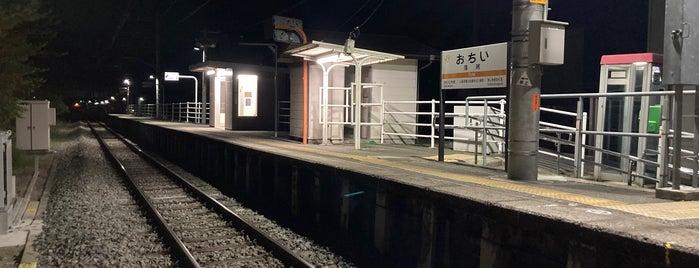 落居駅 is one of JR 고신에쓰지방역 (JR 甲信越地方の駅).