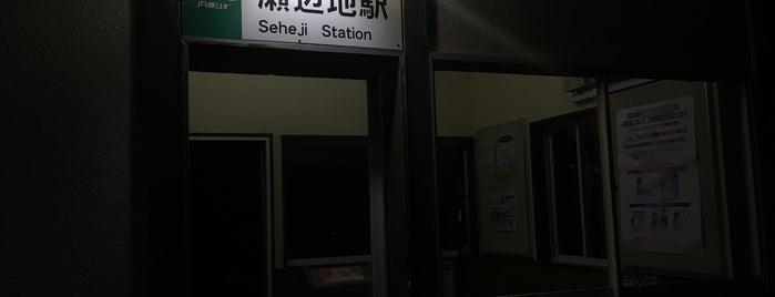 瀬辺地駅 is one of JR 키타토호쿠지방역 (JR 北東北地方の駅).