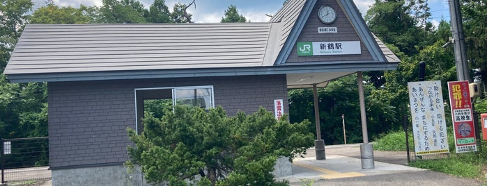 Niitsuru Station is one of JR 미나미토호쿠지방역 (JR 南東北地方の駅).