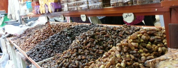 Medina Dates Market is one of Lugares favoritos de Omer.