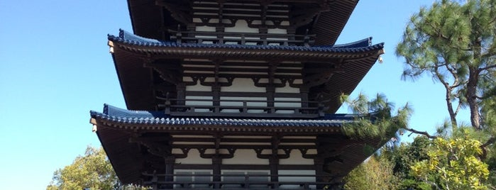 Japan Pavilion is one of WDW Tips From a Local Passholder!.
