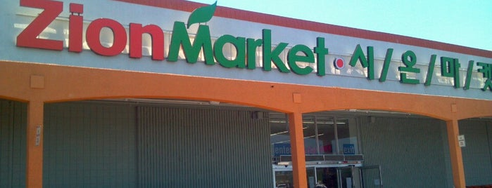 Zion Market is one of USA San Diego.