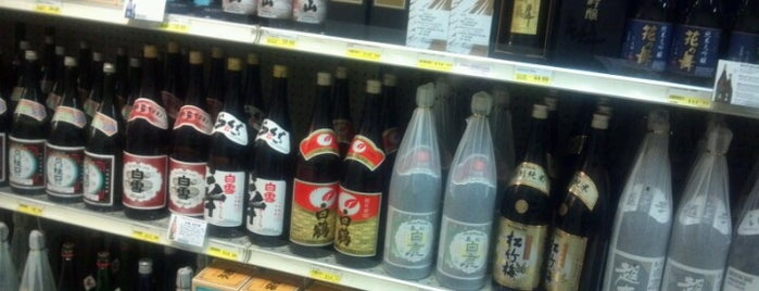 "Mitsuwa Marketplace is one of Curated San Diego ""A"" List."