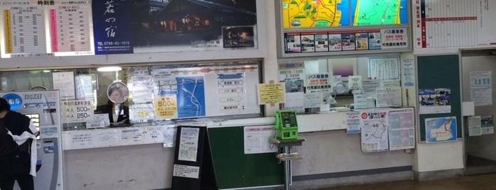 岩屋ポートビル is one of アワイチポタ♪.